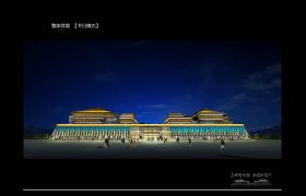 岚山文化中心亮化设计