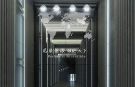 医疗产业园展厅灯光设计